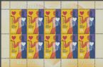 AUS SG2915 50c Organ and Tissue Donation sheetlet of 10 stamps